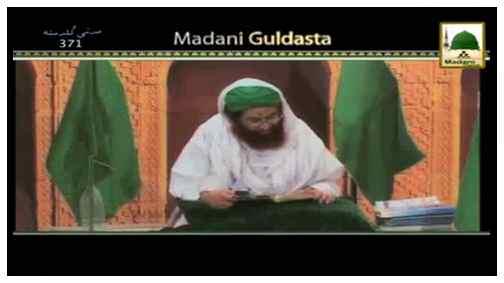 نماز کے احکام (قسط:19) - 2015 - مکروہات تحریمہ کا بیان