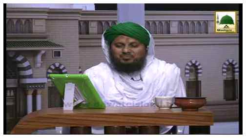 Madani Guldasta(56) - Jashan-e-Wiladat Mananay Ka Behtreen Tariqa Kiya Hai?