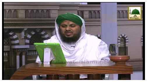 Madani Guldasta(67) - Aaqa Kareem ﷺ Aur Digar Anbiya علیہم السلام Kay Mojzat Main Kiya Farq Hai?