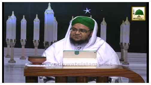 Madani Guldasta(69) - Kiya Aaqa Kareem ﷺ Kay Mojzat Ki Taqseem Ki Ja Sakti Hai?
