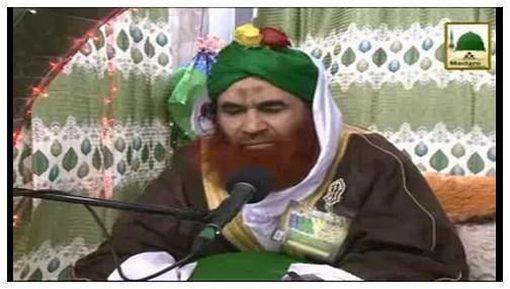 Short Clip(02) - Madani Munnay Jashan-e-Wiladat Kesay Manain?