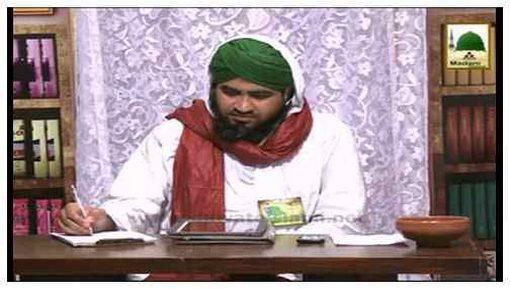Dar-ul-Ifta Ahlesunnat(Ep:345) - Namaz Ki sharait