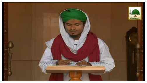 Hidayat Kay Sitaray(Ep:04) - Fazail-e-Siddique-e-Akbar رضی اللہ عنہ