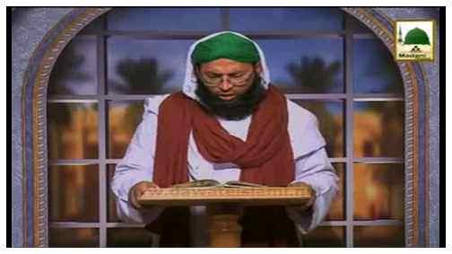 Aik Waqiya Aik Sabaq(Ep:30) - Hazrat Abdullah Bin Huzafa رضی اللہ عنہ Ka Sabar-o-Isteqamat