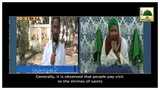 Madani Muzakray Ki Madani Mahak(117) - Auliya Allah Say Mangna Kesa?