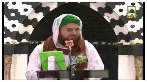 Seerat e Mustafa ﷺ
