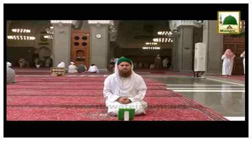 Madani Phool(09) - Rukn-e-Shura Kay Masjid-e-Quba Say Ba Jamat Namaz Ki Ahmiyat Par Madani Phool