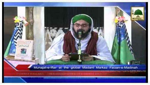 Madani Khabrain Urdu - 22 Rabi ul Awwal - 14 Jan