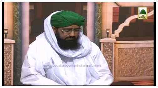 ALLAH Walon Ki Batain(Ep:55) - Allah Walon Ki GhamKhuari