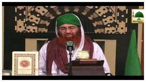 Bachon Ka Ishq e Rasool ﷺ