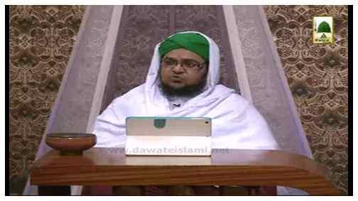 Faizan e Islam(Ep:20) - Meelad-e-Mustafa ﷺ Kis Liye Manaya Jaye?