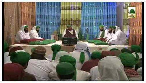 Madani Mukalima(Ep:220) - Aashiqan-e-Melad Kahan Nahin?