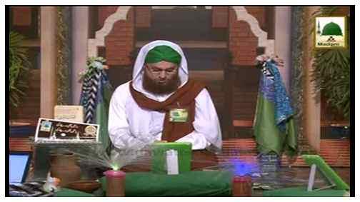 Ratain Bhi Madinay Ki Batain Bhi Madinay Ki(Ep:02) - Aaqa Kareem ﷺ Ka Piyara Bachpan