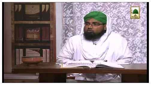 Dar-ul-Ifta Ahlesunnat(Ep:348) - Namaz Ki Sharait