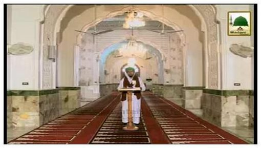 Hidayat Kay Sitaray(Ep:02) - Shan-e-Umar-e-Farooq رضی اللہ عنہ