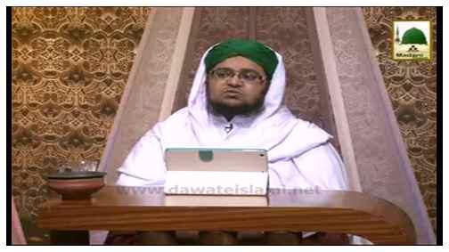 Faizan e Islam(Ep:21) - Deen Dar Kaun