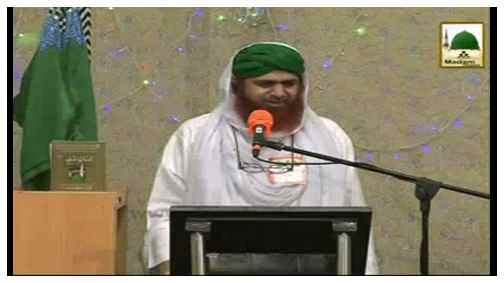 Main Sadqay Ya Rasool ALLAH ﷺ