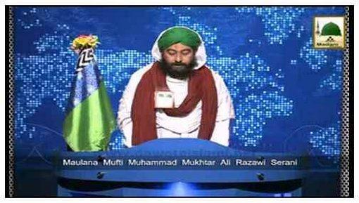 News Clip-20 Jan - Ulama-e-Kiram Kay Madani Tassurat Ki Madani Khabar