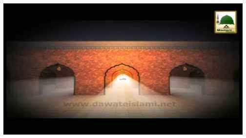 Package - Dar-ul-Madina Ka Tarruf