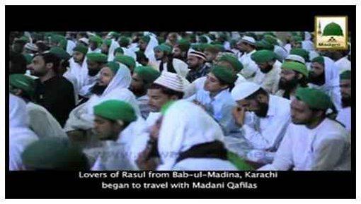 Madani Qafila Ki Khidmaat Aur Akhrajat