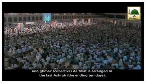 Majlis Ijtimai Iitekaf Ki Khidmaat Aur Akhrajat