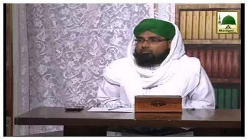 Dar-ul-Ifta Ahlesunnat(Ep:350) - Namaz Ki Sharait