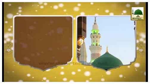 Madani Phool Namaz(02) - Waqt Par Namaz Parhnay Ki Ahmiyat