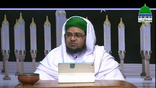 Madani Guldasta(115) - Aaqa Kareem ﷺ Ki Wiladat kay Tazkiray Kab Say Shuru Hue?
