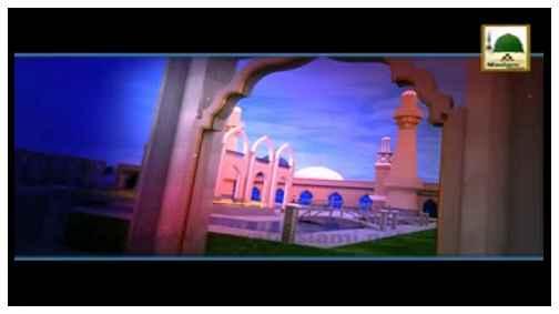 Ghaus Piya Jilani Meray Ghaus Piya Jilaniرضی اللہ عنہ - New Kalam - 2015
