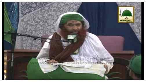 Ameer e AhleSunnat Kay Madani Phool(Ep:60) - Suwalan Jawaban