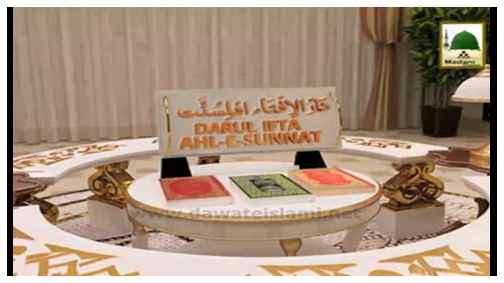 Madani Guldasta(117) - Quran-e-Pak Par Qaida Ya Panjsoorah Rakhna Kesa?