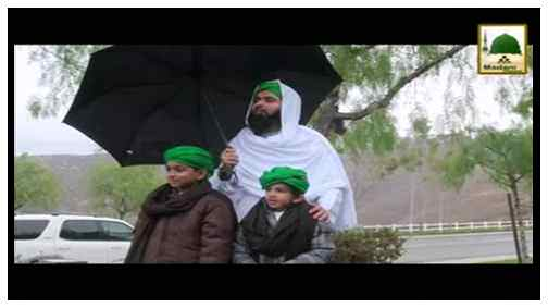 Madani Phool In English - Rain And Dua Of Rain