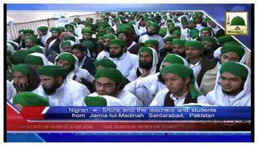 Madani Khabrain Urdu - 03 Rabi ul Aakhir - 24 Jan