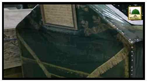 Hidayat Kay Sitaray(Ep:06) - Sayyiduna Talha Bin Ubaidullah رضی اللہ عنہ