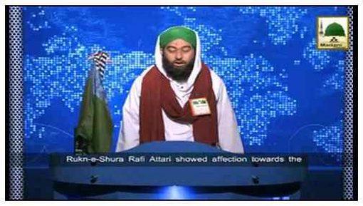 News Clip-26 Jan - Rukn-e-Shura K.P.K Pakistan Main Bachon Kay Sath