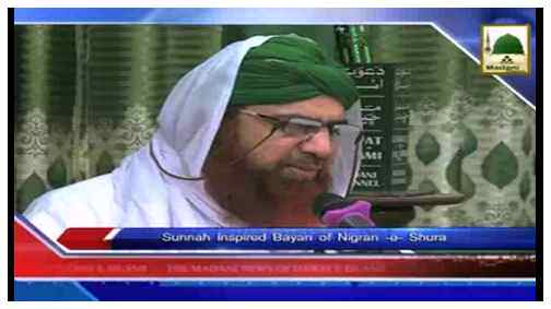 Madani Khabrain Urdu - 05 Rabi ul Aakhir - 26 Jan