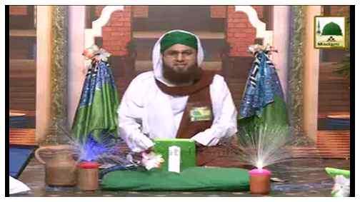 Ratain Bhi Madinay Ki Batain Bhi Madinay Ki(Ep:01) - Aaqa Kareem Ki Wiladat-e-Basadat Aur Wiladat Say Pehlay Kay Waqiyat