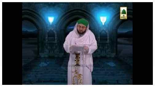 نجوم الهدى (الحلقة: 55) سيرة سيدنا فيروز الديلمي رضي الله عنه