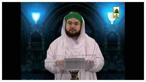 Nujoom-ul-Huda(Ep:58) - Seerat-e-Sayyiduna Abu-ul-Aas Bin Rabi رضي الله تعالی عنه