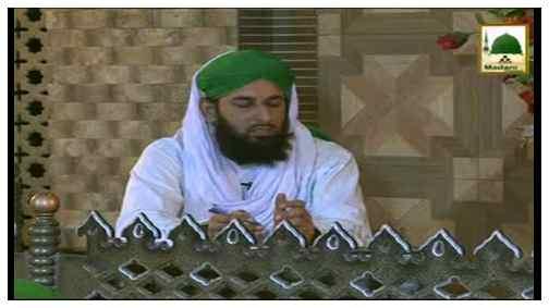 Dars-e-Quran-o-Hadees Kiya Hota Hai Aur Kesay Diya Jaye?