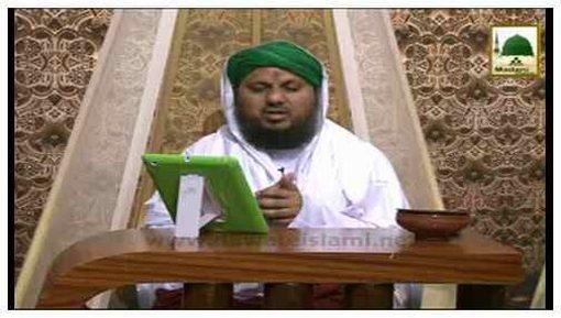 Madani Guldasta(119) - Kiya Melad Shareef Sirf Aik Din Kiya Jaye Ya Poora Saal Kiya Ja Sakata Hai?