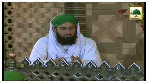 Masala Pochnay Par Fauran Ayaat-e-Qurani Say Istidlal Karnay Ki Salahiyt Kesay Hasil Ho?