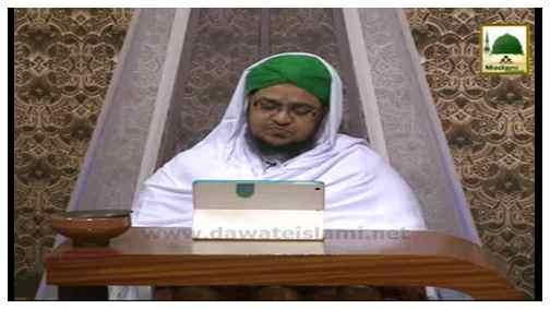 Rabi-ul-Awwal Main Roza Rakhnay Ki Fazeelat