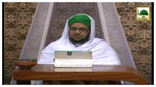 Ziyarat Rasool-e-Kareem ﷺ Kay Liye Sab Kuch Qurban Karnay Walay