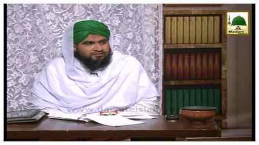 Dar-ul-Ifta Ahlesunnat(Ep:352) - Namaz Ki Sharait