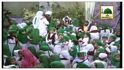 Madani Muzakra - Eid Madani Munnon Aur Madani Munniyon Kay Sath