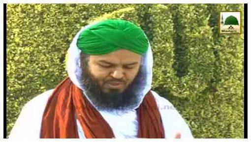 Ba Maqsad Zindagi(Ep:36) - Israf Kiya Hai?