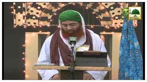 Ghaus-e-Pak رضی اللہ عنہ Ka Taruf Aur Ibadat-o-Riyazat