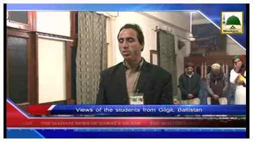 Madani News English - 22 Rabi ul Aakhir - 12 Feb