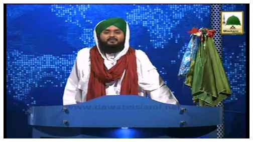 Madani Khabrain Urdu - 18 Safar - 11 Dec
